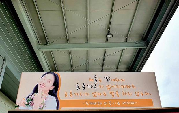 Cặp tài tử Goblin Gong Yoo và Lee Dong Wook tặng nàng thơ Quân vương bất diệt quà đặc biệt, nhìn banner mà quỳ luôn! - Ảnh 6.