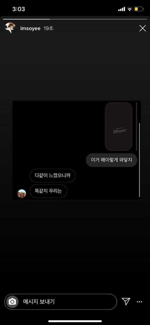 Nữ idol Kpop đang hot tại Sáng Tạo Doanh tiết lộ bị công ty đột ngột cho về nhà, fan lo nhóm nhạc mờ nhạt ở Hàn có nguy cơ tan rã? - Ảnh 4.