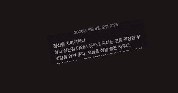 Nữ idol Kpop đang hot tại Sáng Tạo Doanh tiết lộ bị công ty đột ngột cho về nhà, fan lo nhóm nhạc mờ nhạt ở Hàn có nguy cơ tan rã? - Ảnh 3.