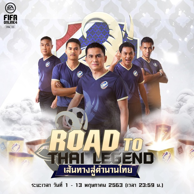 FIFA Online 4: Thái Lan ra mắt thẻ huyền thoại ĐTQG, nhưng các huyền thoại Việt thì chưa thấy đâu! - Ảnh 1.