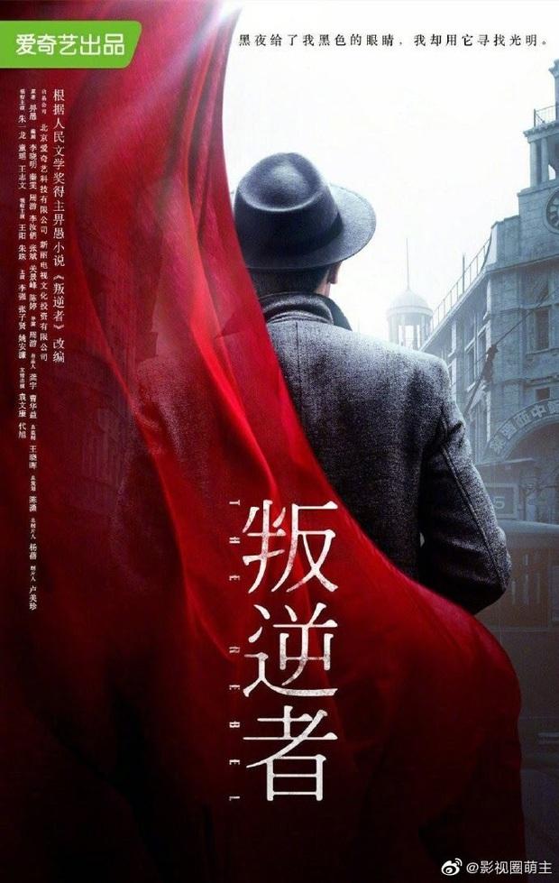 BXH 10 phim Hoa ngữ được lót dép hóng nhiều nhất hiện nay: Điểm sơ sơ toàn siêu phẩm của các nam thần - Ảnh 11.