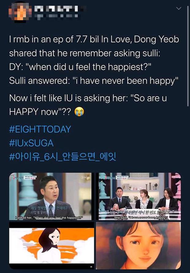 Xôn xao nghi vấn IU gợi nhớ hình ảnh của Sulli trong MV kết hợp cùng Suga (BTS), bài hát viết về người bạn thân đã mất? - Ảnh 7.