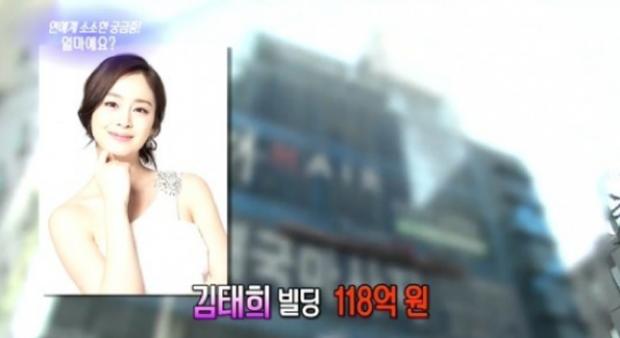 Khui khối bất động sản của vợ chồng Kim Tae Hee - Bi Rain: Ước tính 1.265 tỷ, hết làm hàng xóm BTS lại đến nhà ở Mỹ - Ảnh 3.