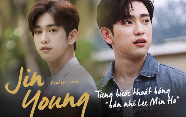 Crush học đường Jinyoung của Khi Tình Yêu Nở Rộ: Từ bản nhí Lee Min Ho nay đã thành nam thần triển vọng được công nhận - Ảnh 2.