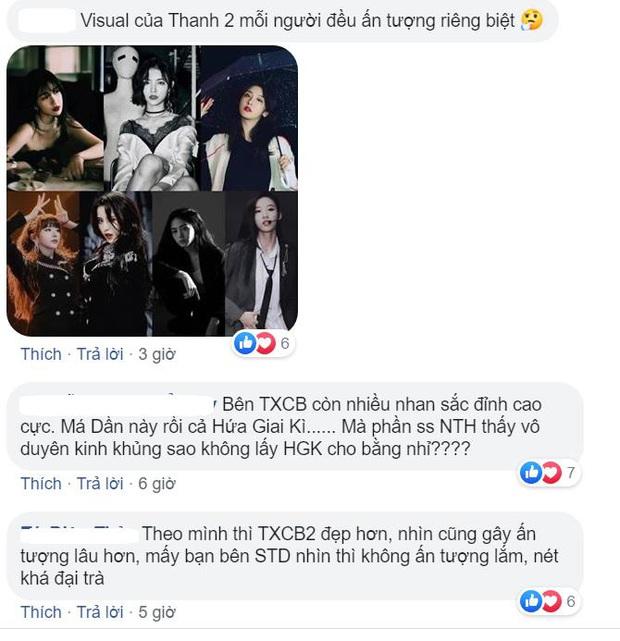 Sáng Tạo Doanh vs. Thanh Xuân Có Bạn: Show nào sở hữu sở dàn mỹ nữ xuất sắc hơn? - Ảnh 10.