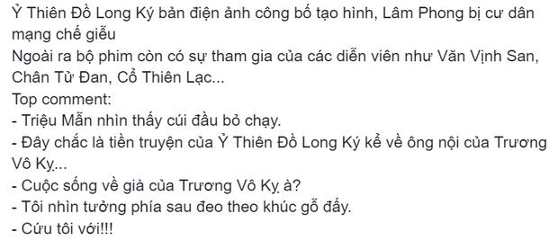 Ỷ Thiên Đồ Long Ký bản 2020 gây sốc vì phá nát kịch bản của Kim Dung: Trương Vô Kỵ sẽ lên làm vua để trả thù Thành Côn? - Ảnh 7.