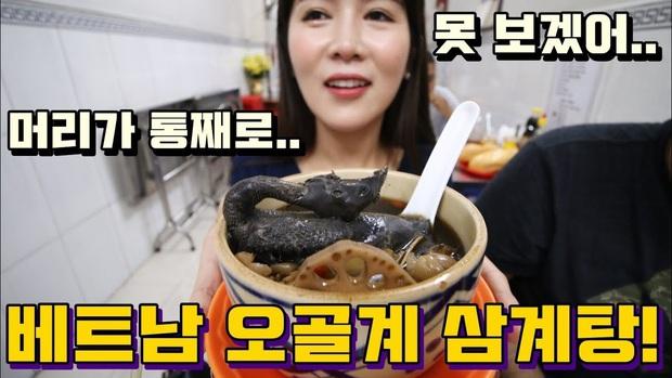 Món gà trong lon của Việt Nam khiến người Hàn Quốc hoảng sợ nhưng vẫn vô cùng ấn tượng bởi hương vị đặc biệt - Ảnh 2.