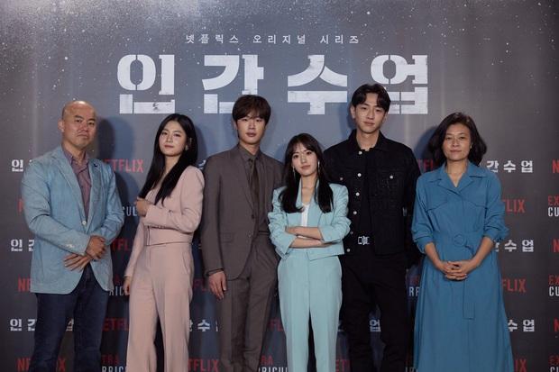 Dàn cast cực phẩm của Extracurricular: Có tình đầu của phó tổng Park Seo Joon, đâu phải mỗi Kim Dong Hee là tân binh quái vật? - Ảnh 1.