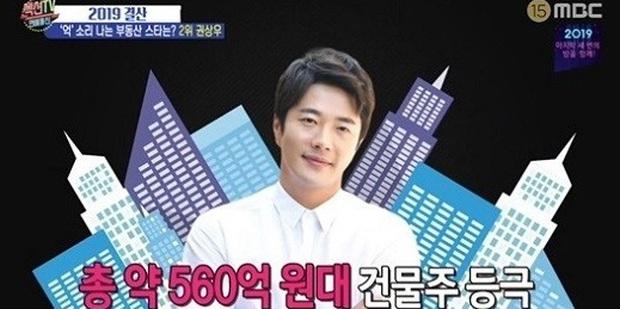 Bất ngờ trước khối bất động sản khổng lồ lên tới hơn 1.300 tỷ đồng của tài tử Nấc thang lên thiên đường Kwon Sang Woo - Ảnh 2.