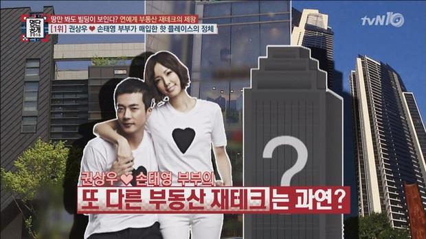 Bất ngờ trước khối bất động sản khổng lồ lên tới hơn 1.300 tỷ đồng của tài tử Nấc thang lên thiên đường Kwon Sang Woo - Ảnh 5.
