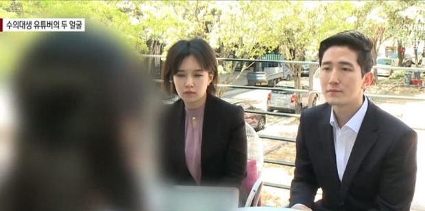 Youtuber nổi tiếng xứ Hàn bị tố bỏ đói, hành hạ động vật tàn nhẫn để câu view khiến cộng đồng mạng phẫn nộ - Ảnh 2.