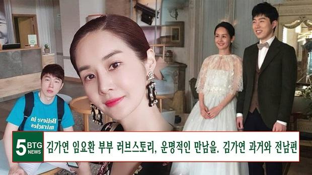 Đám cưới mỹ nhân Thư ký Kim và huyền thoại game thủ leo thẳng lên top Naver, tất cả nhờ chi tiết về Yoo Jae Suk - Ảnh 11.