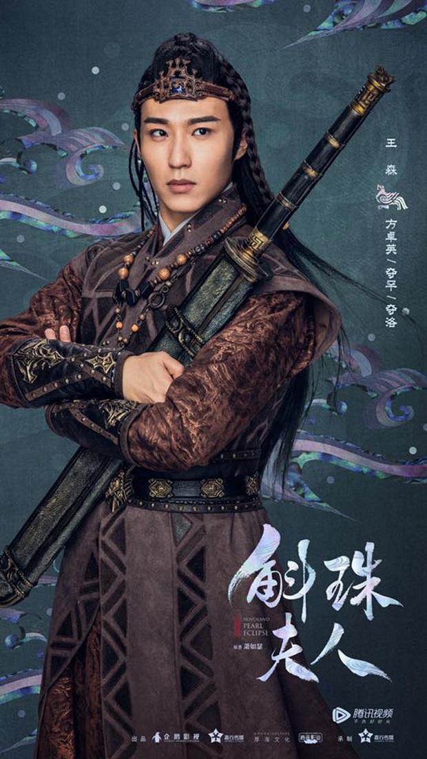 Dương Mịch thoát kiếp trán dô - mái sến, Trần Vỹ Đình đẹp ngời ngời ở poster Cửu Châu Hộc Châu Phu Nhân - Ảnh 6.