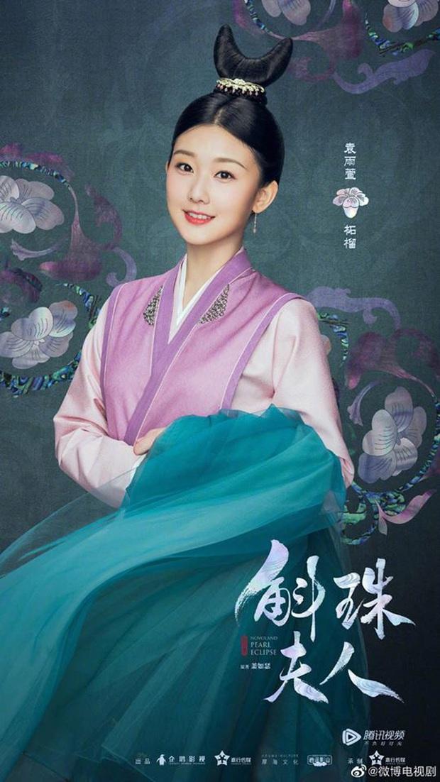 Dương Mịch thoát kiếp trán dô - mái sến, Trần Vỹ Đình đẹp ngời ngời ở poster Cửu Châu Hộc Châu Phu Nhân - Ảnh 7.