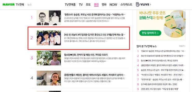 Đám cưới mỹ nhân Thư ký Kim và huyền thoại game thủ leo thẳng lên top Naver, tất cả nhờ chi tiết về Yoo Jae Suk - Ảnh 4.