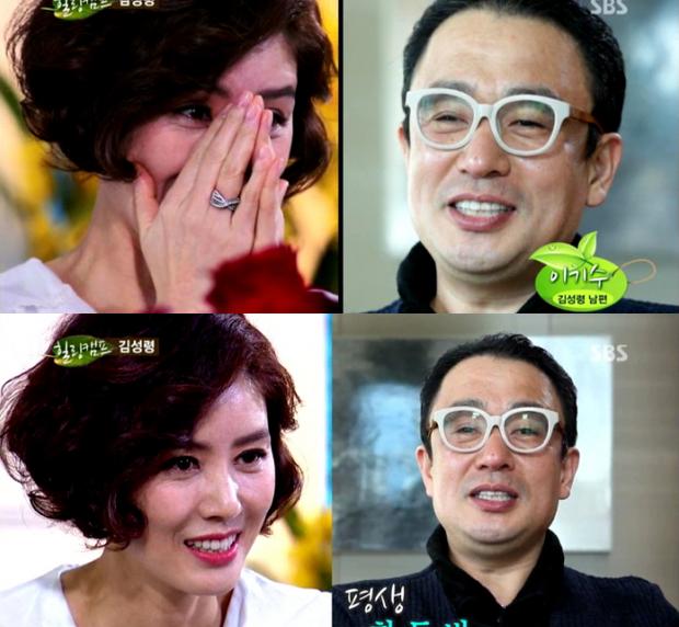 Mẹ Kim Tan Kim Sung Ryung: Hoa hậu Hàn có con gái người Việt tên Thơm và cái kết bên chồng đại gia cùng 2 quý tử - Ảnh 12.