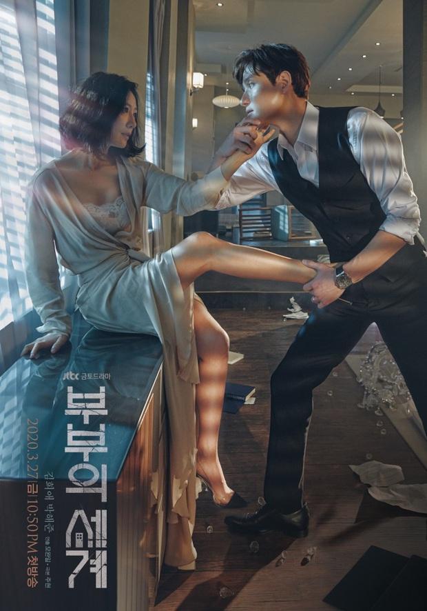 Bà cả Kim Hee Ae tiết lộ anh chồng ở nhà cự tuyệt xem phim 18+ của vợ thời còn cặp kè với Yoo Ah In, Thế Giới Hôn Nhân cũng tương tự? - Ảnh 5.