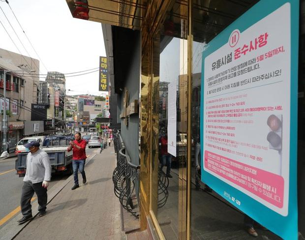 Thêm 15 ca mắc mới, Hàn Quốc đối mặt làn sóng dịch bệnh thứ hai - Ảnh 1.
