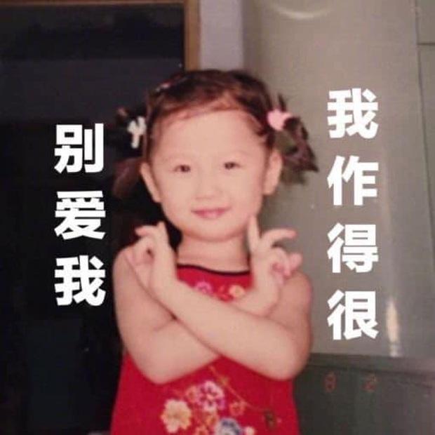 THE9 đồng loạt khoe ảnh ngày bé: Ngu Thư Hân leo top Weibo, Khổng Tuyết Nhi xinh từ trong trứng, khó nhận ra nhất là center - Ảnh 2.