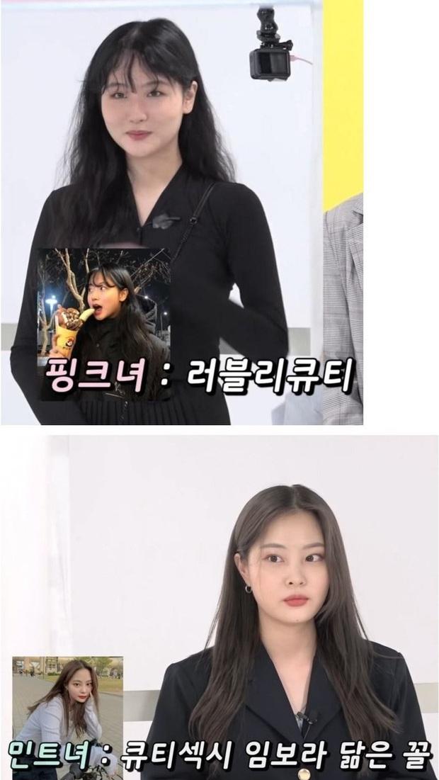 Loạt nữ thần Instagram Hàn bị soi nhan sắc thật khi gặp ngoài đời, có người vẫn xinh dù mặt không thon như trên ảnh - Ảnh 5.