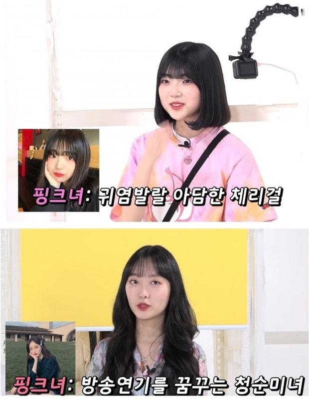 Loạt nữ thần Instagram Hàn bị soi nhan sắc thật khi gặp ngoài đời, có người vẫn xinh dù mặt không thon như trên ảnh - Ảnh 2.