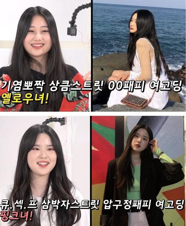 Loạt nữ thần Instagram Hàn bị soi nhan sắc thật khi gặp ngoài đời, có người vẫn xinh dù mặt không thon như trên ảnh - Ảnh 1.