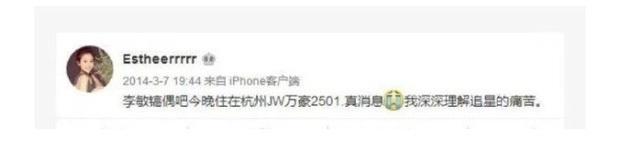 Loạt bằng chứng tố Ngu Thư Hân và 1 idol nữ từng là fan cuồng: Làm lộ phòng khách sạn Lee Min Ho đến bị Sehun chặn đẹp - Ảnh 3.