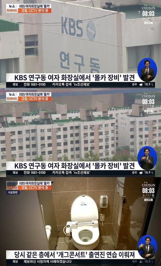 NÓNG: Phát hiện camera quay lén ở nhà vệ sinh đài KBS, cảnh sát vào cuộc vì hàng loạt sao Hàn có nguy cơ thành nạn nhân - Ảnh 2.