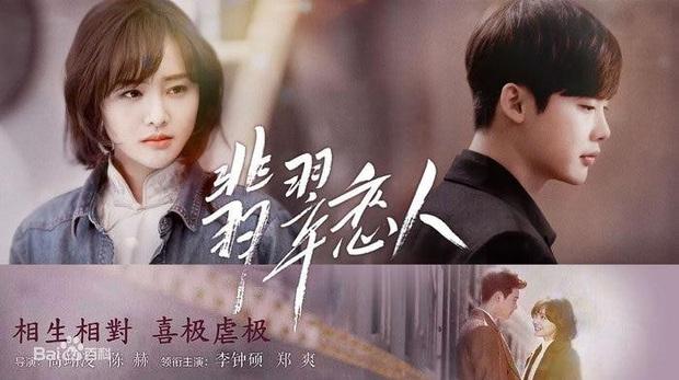 Loạt phim hợp tác Hoa - Hàn nằm kho vì lệnh cấm có cơ hội lên sóng năm 2020: Lee Jong Suk, Oh Sehun ồ ạt đổ bộ? - Ảnh 11.