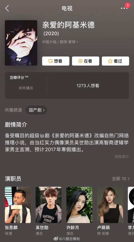 Loạt phim hợp tác Hoa - Hàn nằm kho vì lệnh cấm có cơ hội lên sóng năm 2020: Lee Jong Suk, Oh Sehun ồ ạt đổ bộ? - Ảnh 20.