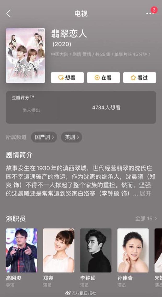 Loạt phim hợp tác Hoa - Hàn nằm kho vì lệnh cấm có cơ hội lên sóng năm 2020: Lee Jong Suk, Oh Sehun ồ ạt đổ bộ? - Ảnh 9.