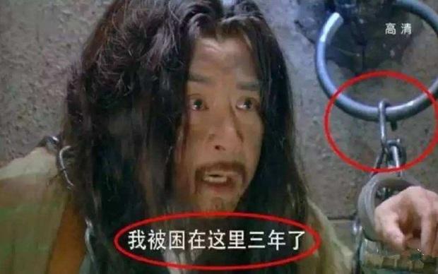Loạt sạn hài hước trong phim Hoa ngữ: Điện thoại, giày thể thao bất ngờ xuyên không về thời cổ trang - Ảnh 15.