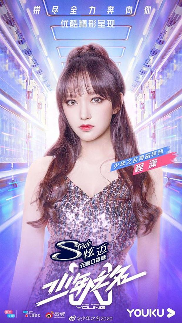Vừa hết Thanh Xuân Có Bạn, 2 cựu thành viên EXO phải đối đầu Lay trong show sống còn tiếp theo dành cho nam! - Ảnh 3.