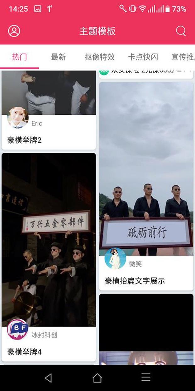 Tất tần tật cách làm video bắt sóng trào lưu đệ tử cầm bảng tên đang phá đảo TikTok Trung - Việt  - Ảnh 6.