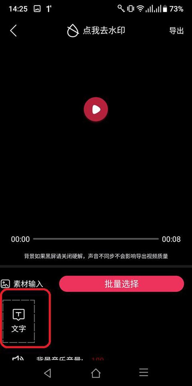 Tất tần tật cách làm video bắt sóng trào lưu đệ tử cầm bảng tên đang phá đảo TikTok Trung - Việt  - Ảnh 7.