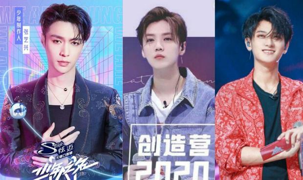 Vừa hết Thanh Xuân Có Bạn, 2 cựu thành viên EXO phải đối đầu Lay trong show sống còn tiếp theo dành cho nam! - Ảnh 10.