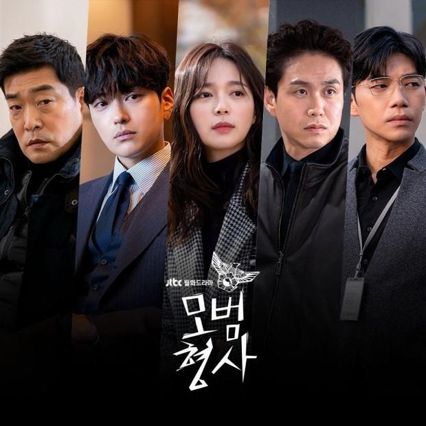 Điếng người xem bố Park Seo Joon cùng chồng cũ Song Hye Kyo phá án trong bom tấn hình sự tiềm năng từ vựa phim xã hội JTBC - Ảnh 2.