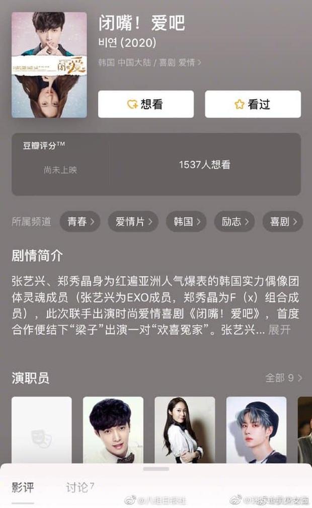 Loạt phim hợp tác Hoa - Hàn nằm kho vì lệnh cấm có cơ hội lên sóng năm 2020: Lee Jong Suk, Oh Sehun ồ ạt đổ bộ? - Ảnh 5.