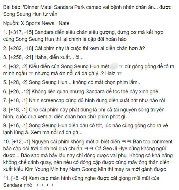 Dara (2NE1) đi diễn góp vui nhưng bị chê tơi tả, tình cũ Lưu Diệc Phi và Seo Ji Hye cũng bị mắng lây - Ảnh 2.