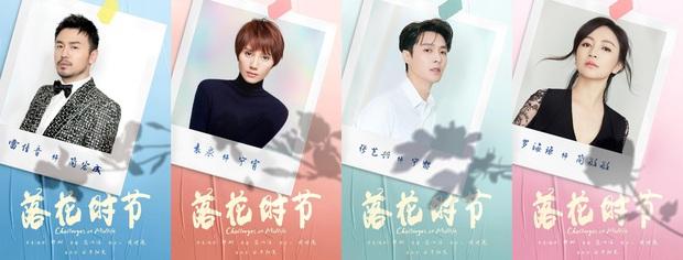 Lay (EXO) chiếm trọn spotlight ở lễ khai máy, netizen nháo nhào: Nam phụ có cần đẹp trai thế không? - Ảnh 10.