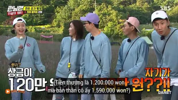 """Tại sao Jeon So Min lại bị ghét nhất """"Running Man""""? Từ nghi án biệt đãi, cướp sóng đến hành động kém duyên, vô lễ đến mức gây phẫn nộ - Ảnh 18."""