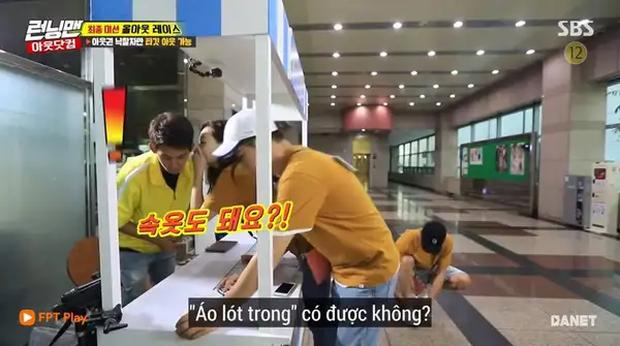 """Tại sao Jeon So Min lại bị ghét nhất """"Running Man""""? Từ nghi án biệt đãi, cướp sóng đến hành động kém duyên, vô lễ đến mức gây phẫn nộ - Ảnh 22."""