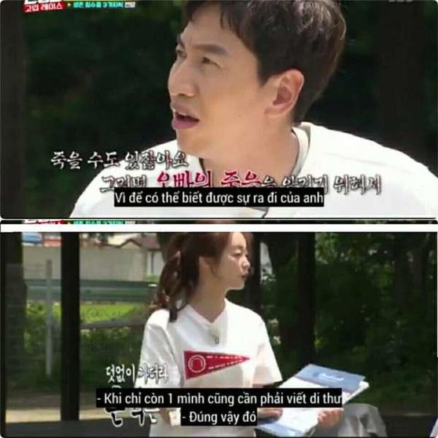"""Tại sao Jeon So Min lại bị ghét nhất """"Running Man""""? Từ nghi án biệt đãi, cướp sóng đến hành động kém duyên, vô lễ đến mức gây phẫn nộ - Ảnh 26."""