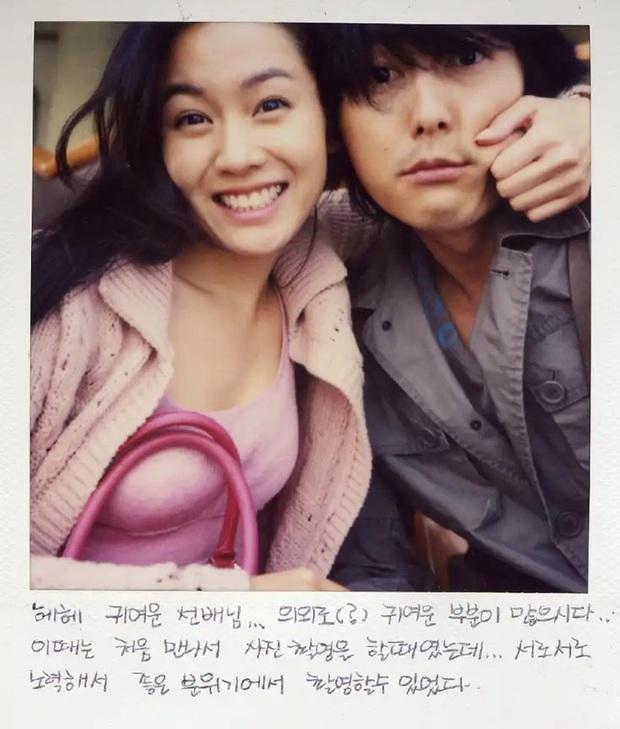 Những bức selfie siêu hiếm của minh tinh Hàn: Jeon Ji Hyun - Park Shin Hye tưởng lộ người yêu, Son Ye Jin cực tình bên ai kia? - Ảnh 3.
