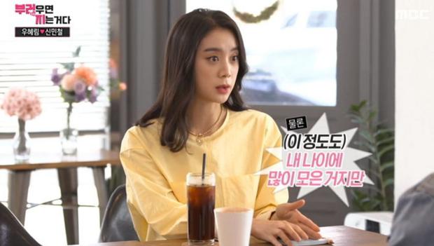 Nữ idol Gen 2 sắp kết hôn tiết lộ gia tài sau nhiều năm vào nghề, tưởng hoành tráng ai ngờ sự thật ngược lại vì có tiếng nhưng không có miếng - Ảnh 2.