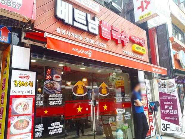"""Không ngờ Baekhyun (EXO) """"cuồng"""" phở Việt thế này: Nửa đêm thèm phở cồn cào, hôm sau order ăn bằng được! - Ảnh 3."""