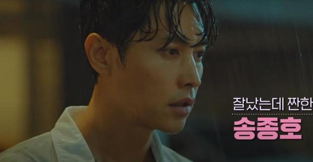 Mợ ngố Song Ji Hyo gào thét điên cuồng ở teaser phim mới, xem qua mà nhức não giùm chị đẹp - Ảnh 6.