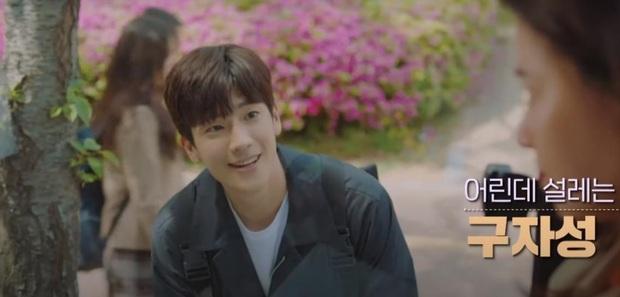 Mợ ngố Song Ji Hyo gào thét điên cuồng ở teaser phim mới, xem qua mà nhức não giùm chị đẹp - Ảnh 8.