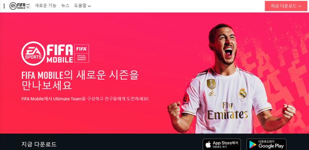 Phiên bản FIFA Mobile đã có mặt tại Hàn Quốc và đây là cách siêu đơn giản để game thủ Việt tải về trải nghiệm - Ảnh 1.