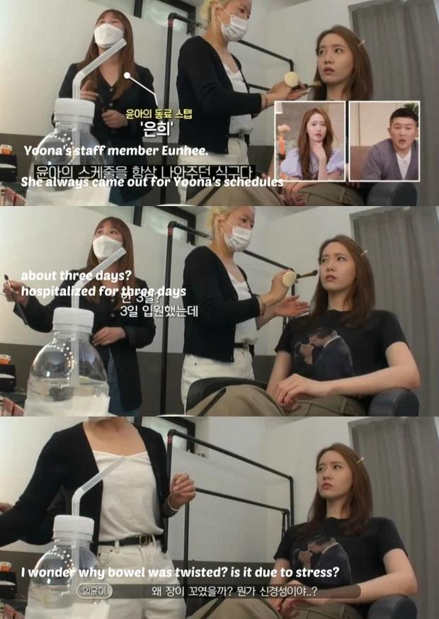 Hé lộ thái độ của Yoona đối với nhân viên ở hậu trường, ai dè lộ luôn tính cách thật: Liệu có thần thánh như lời đồn? - Ảnh 5.